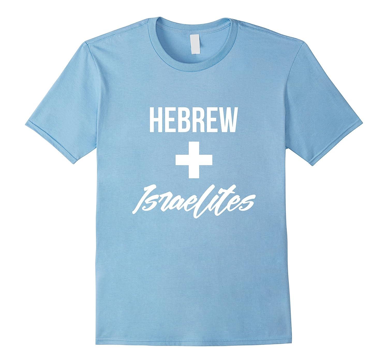 Hebrew Israelite T-shirt Yeshua Yahshua Yahweh Torah
