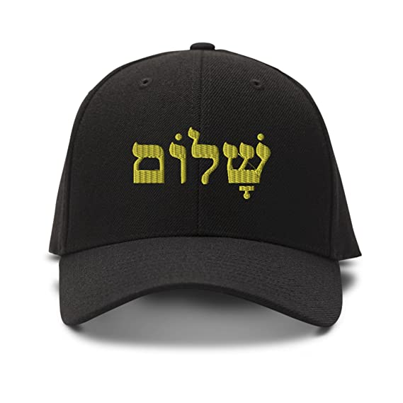 a925b4063fb Amazon.com  Shalom in Hebrew Gold Embroidered Unisex Adult Hook   Loop  Acrylic Adjustable Structured Baseball Hat Cap - Black