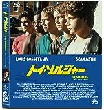 トイ・ソルジャー HDニューマスター版 [Blu-ray]