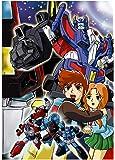 戦え!超ロボット生命体 トランスフォーマーV DVD-SET1