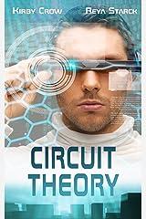 Circuit Theory Kindle Edition