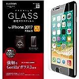 エレコム iPhone8 フィルム ゴリラガラス iPhone7 対応 PM-A17MFLGGGO