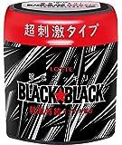 ロッテ ブラックブラックガム ミニボトル 超刺激タイプ 51g×8個