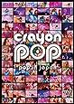 pop in japan [DVD]