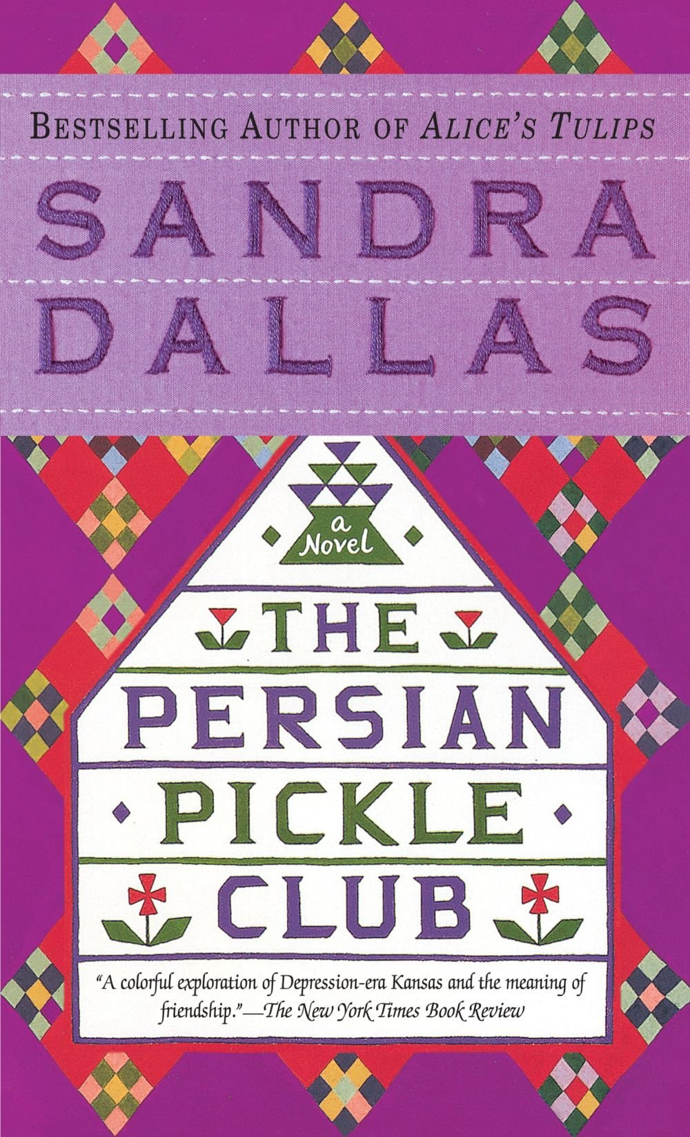 The Persian Pickle Club cover