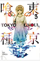 Tokyo Ghoul, Vol. 3 Kindle Edition