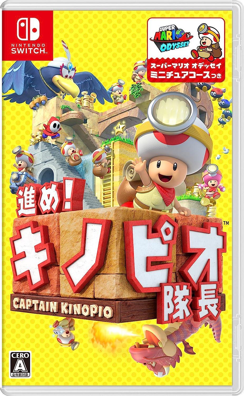 隊長 switch キノピオ