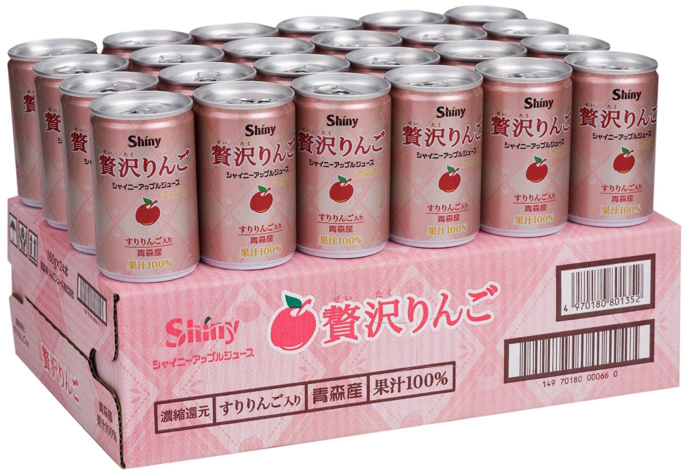Shiny luxury apple 160gX24 cans