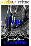 Tegan: Exotic Ink Series (Book Two): Alpha Male Romance