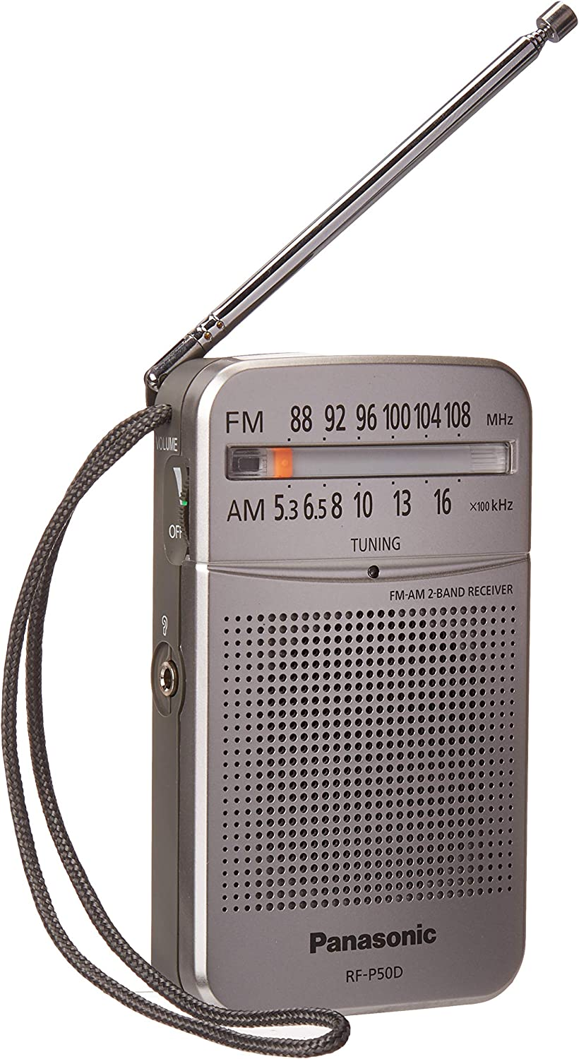 Panasonic rf-p50 AC/Battery Operated Am/FM Portable Radio (Discontinued by Manufacturer) (Silver/Small)