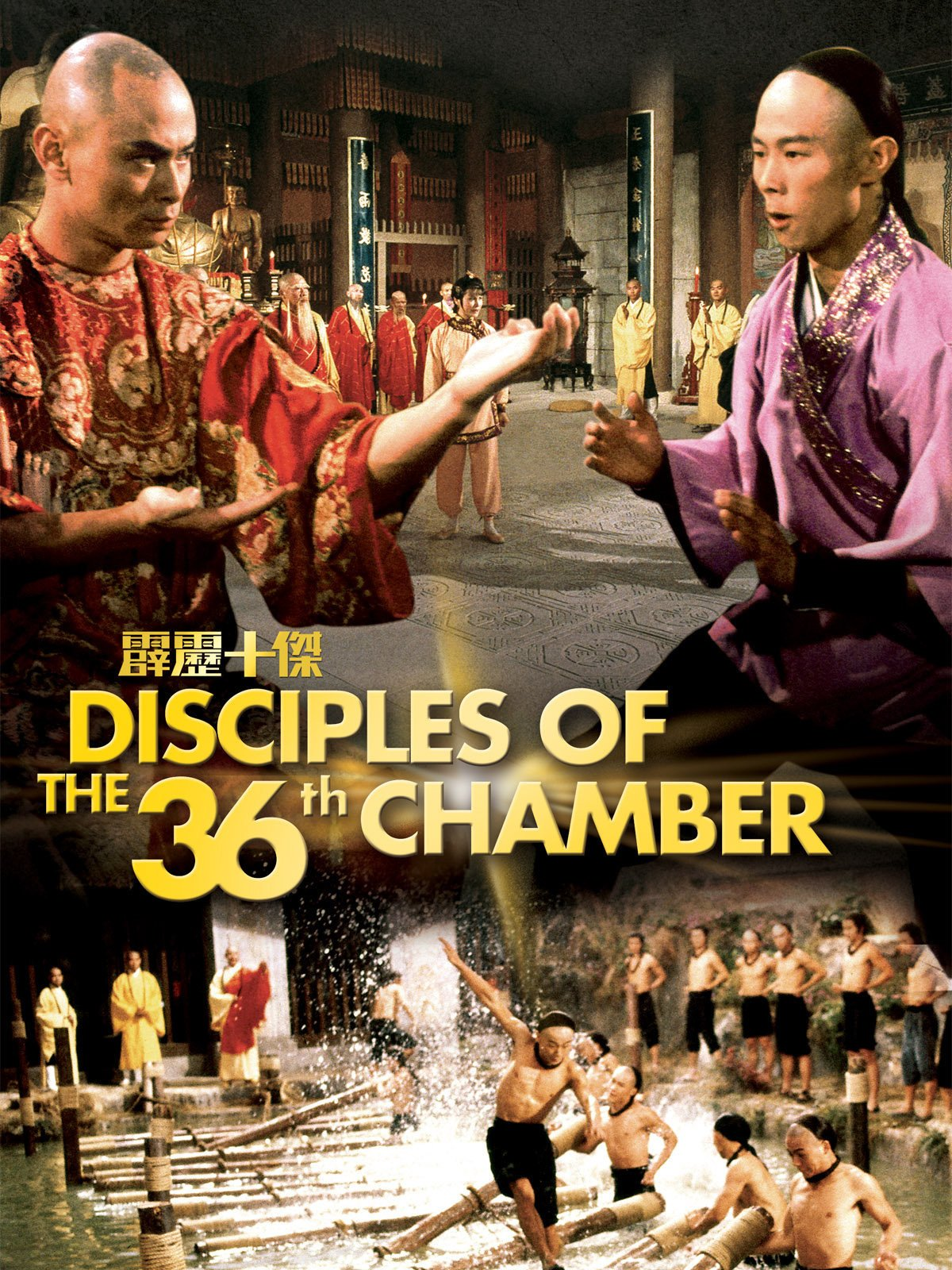 Disciples Of The 36th Chamber on Amazon Prime Video UK
