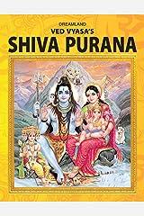 Shiva Purana - English H.B. Kindle Edition