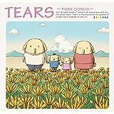 TEARS~PURE SONGS~