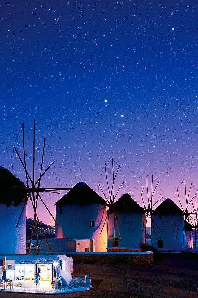 星空 Iphone 640 960 壁紙 ミコノス島に住む輝く夜空の星 その他 スマホ用画像