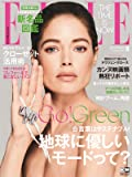 ELLE JAPON (エル・ジャポン) 2019 年 08 月号