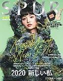 SPUR(シュプール) 2020年 2 月号 [雑誌]