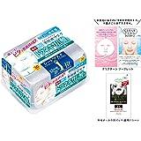 【Amazon.co.jp限定】KOSE コーセー クリアターン エッセンス マスク ( トラネキサム酸 ) 30枚 おまけ付 フェイスマスク (医薬部外品)
