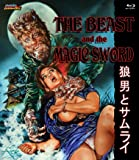 The Beast and the Magic Sword [Blu-ray]