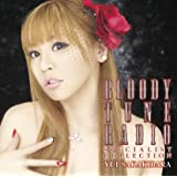 榊原ゆいの『BLOODY TUNE RADIO!』