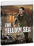 The Yellow Sea (Blu-Ray)
