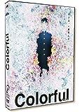 Colorful (Edición especial) [DVD]