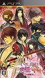 いざ、出陣! 恋戦 第二幕 ~甲斐編~ (通常版) - PSP