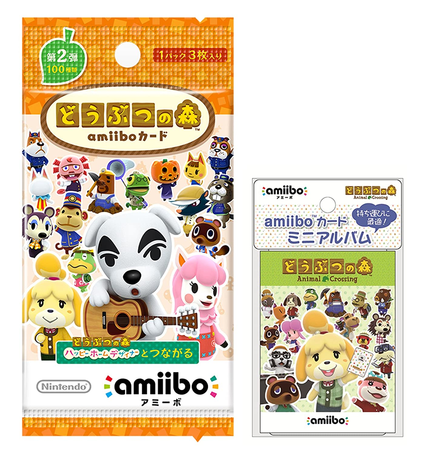 Nintendo 3DS Animal Crossing Amiibo tarjeta 2 nd (5 unidades ...