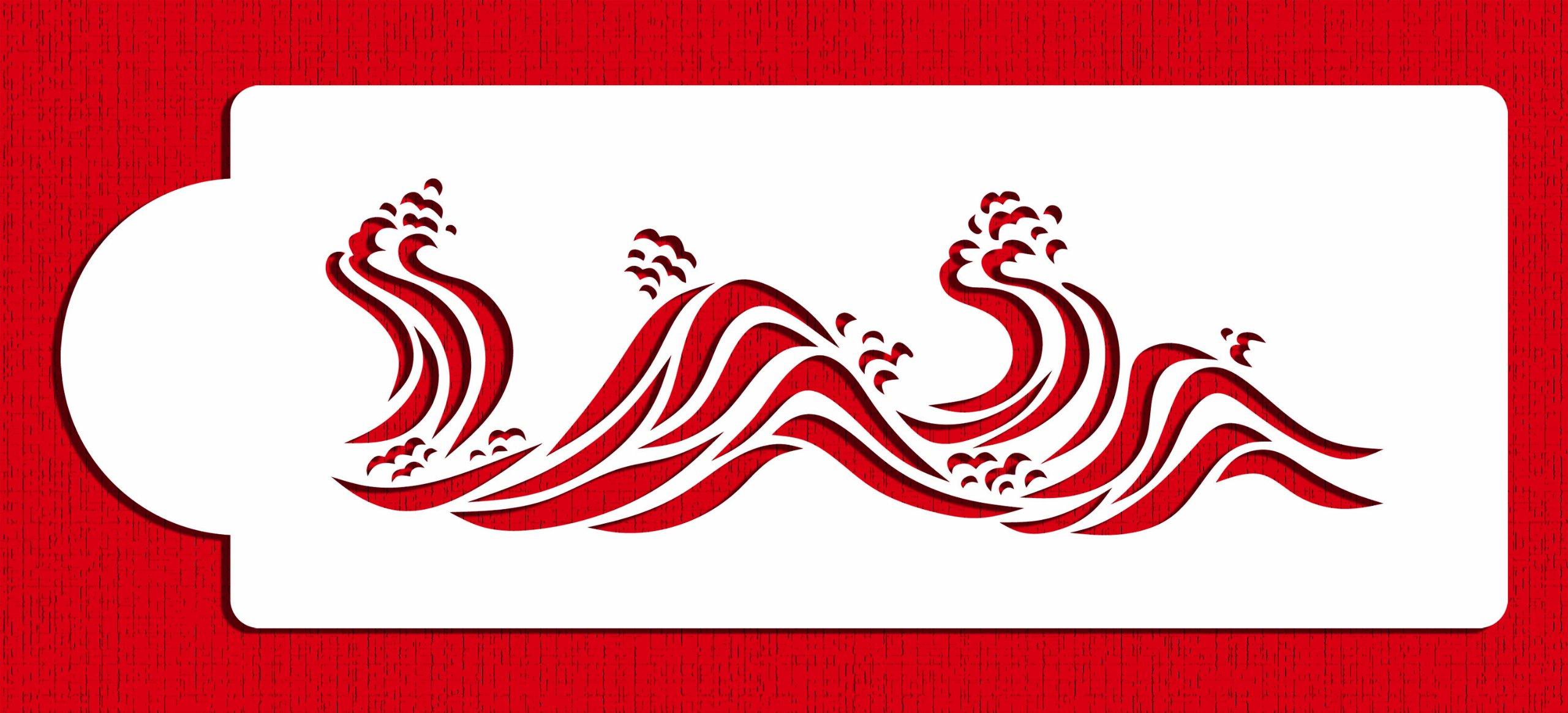 Designer Stencils C711 Waves Cake Stencil, Beige/semi-transparent