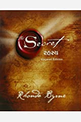 The Secret (Gujarati) Paperback