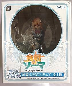 Furyu Food Wars!: Shokugeki no Soma: Erina Nakiri Figure Last get Prize by Everyone's lottery