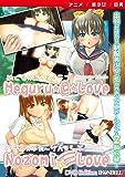 【アニメ】めぐる☆あっと☆ラブ Remaster Movie / のぞみ☆ふぉ~りん☆らぶ Remaster Movie [DVD Edition] ホビコレ