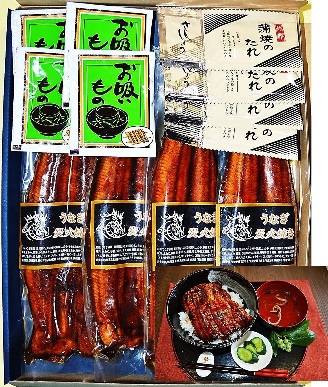 不正直タイムリーな汚染浜名湖食品 うなぎ蒲焼缶詰 × 5缶セット 【全国こだわりご当地グルメ】