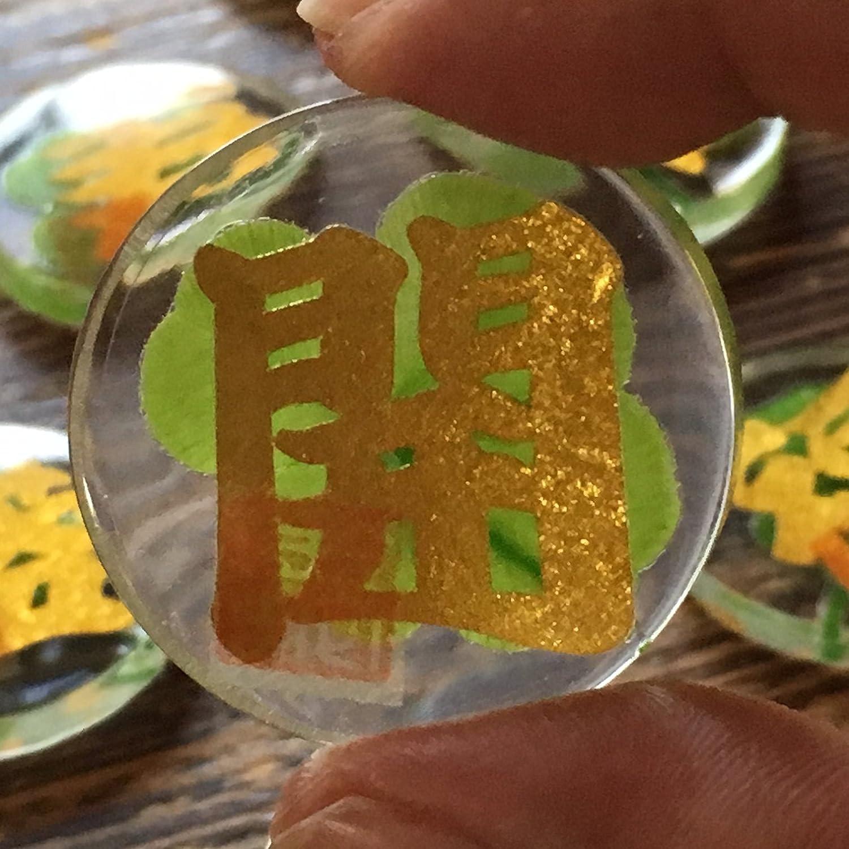 "Preserved 1.25/"" RS-0027 Including Cutout Japanese Kanji Character /""Kai/"" KIN-HEBI Real Four Leaf Clover Good Luck Pocket Token"