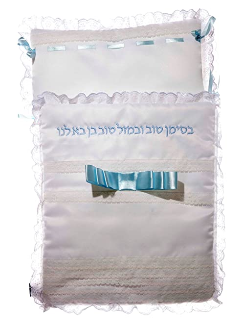 Amazon.com: Bris milah brit Mila regalo judío de la ...