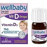 سائل فيتامين د من فيتا بيوتيكس للاطفال - الحجم 30 مل
