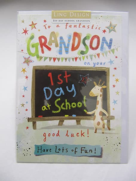 To a fantastic grandson on your first day at school greeting card to a fantastic grandson on your first day at school greeting card m4hsunfo