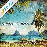 心と体にやさしいアジアの癒し ~ タイ・プーケット&ピピ島の自然音 ~ GRANDE PHUKET ROYAL(グランデプーケットロイヤル)
