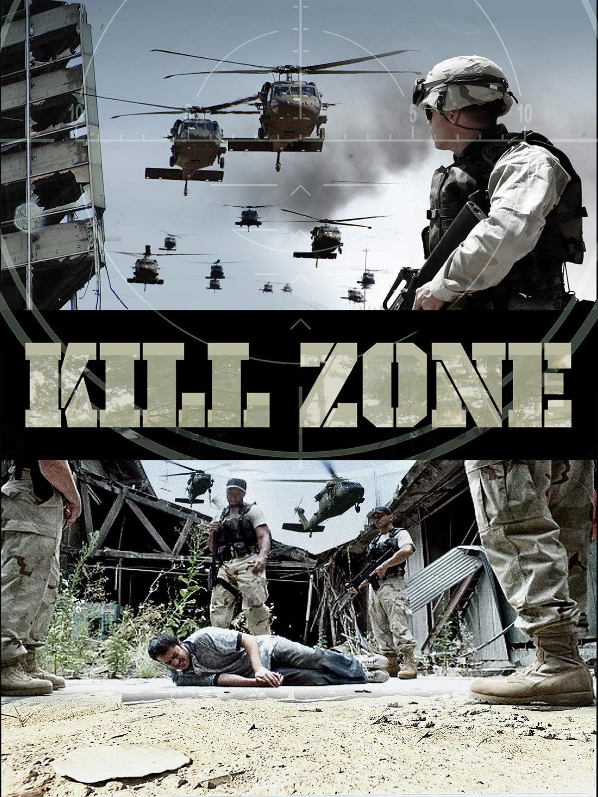 Kill Zone on Amazon Prime Video UK