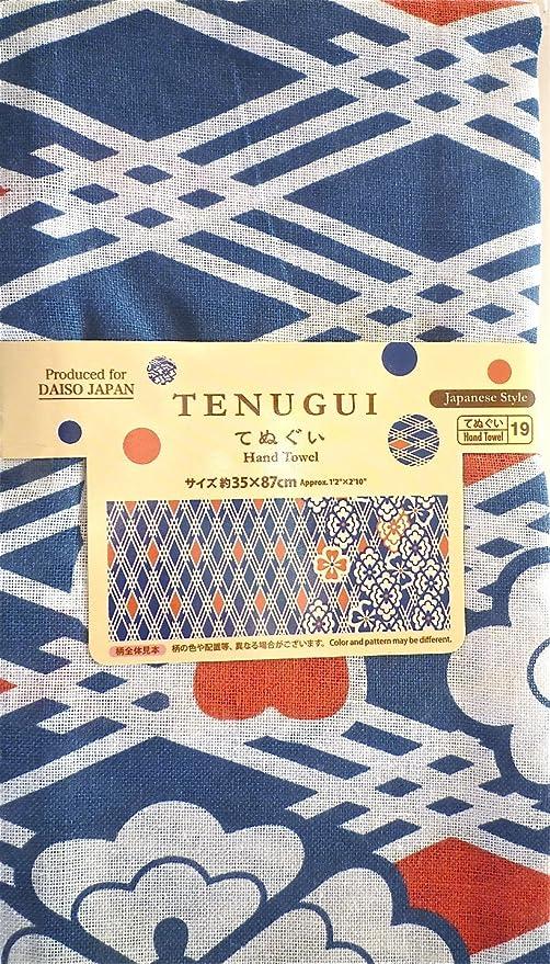 Toalla de mano tradicional japonesa - la suerte-