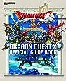 ドラゴンクエストX 眠れる勇者と導きの盟友 オンライン 公式ガイドブック バトル+職業+職人編 (SE-MOOK)