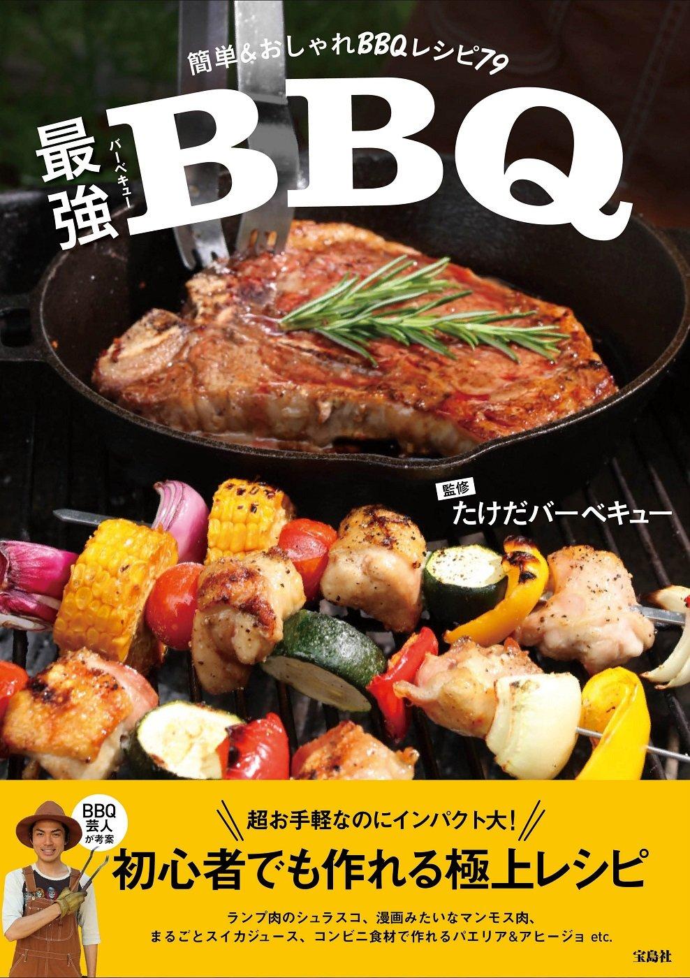 肉料理 レシピ おしゃれ