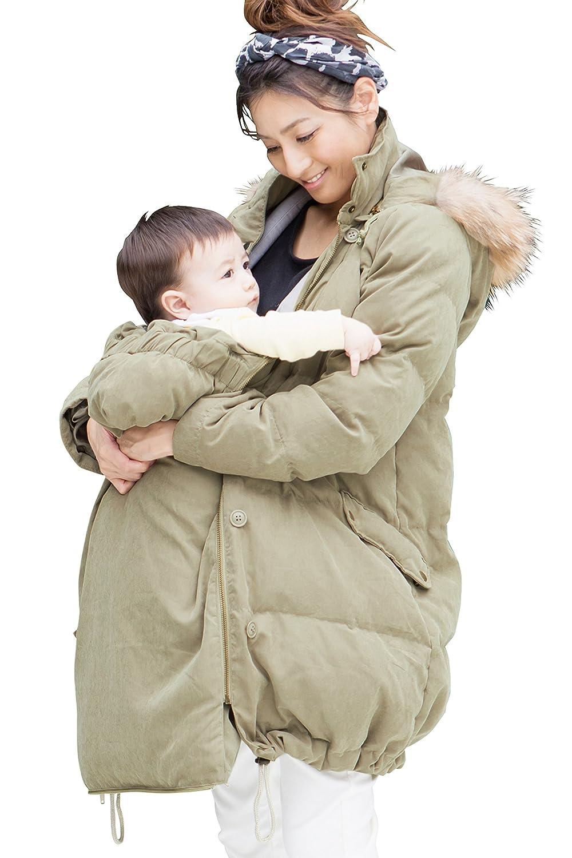 Sweet Mommy e maternità madre-Piumino con bambino con sacchetto  Amazon.it   Abbigliamento 53b48268c9a