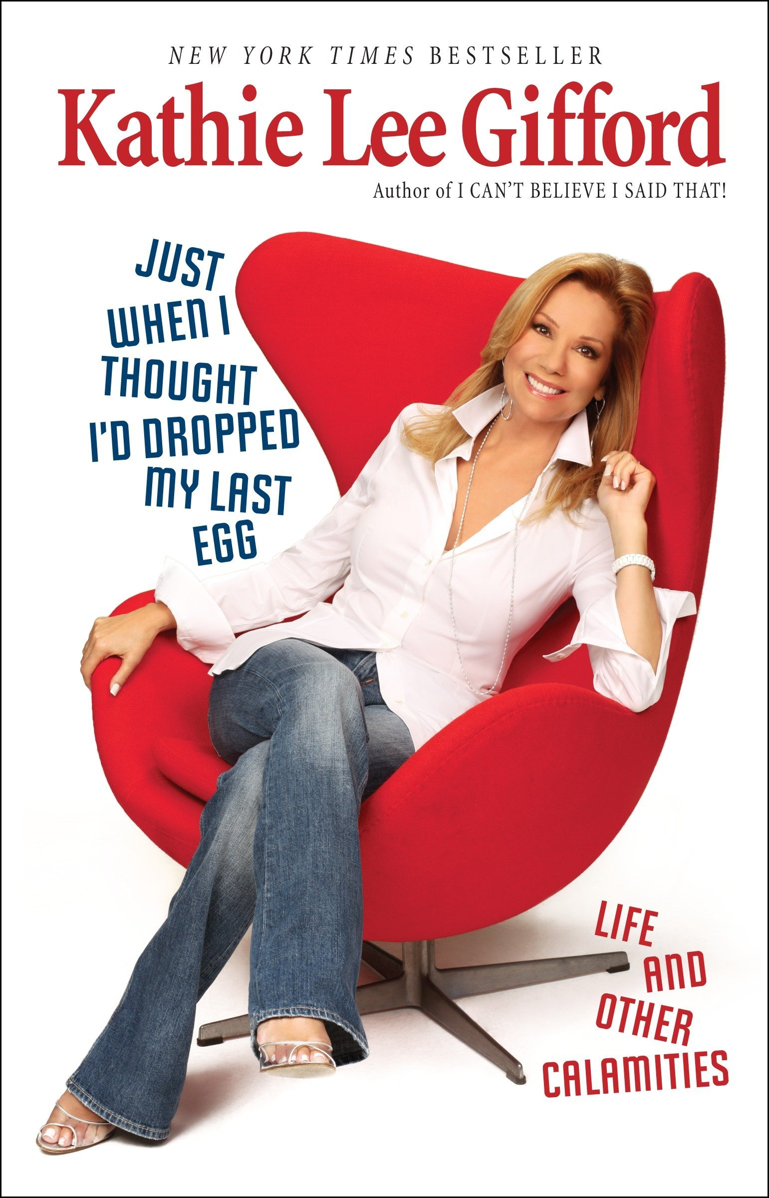 Kathy Lee Gifford: A Short Biography