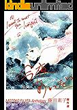 藤田素子傑作選「今夜あいたい」