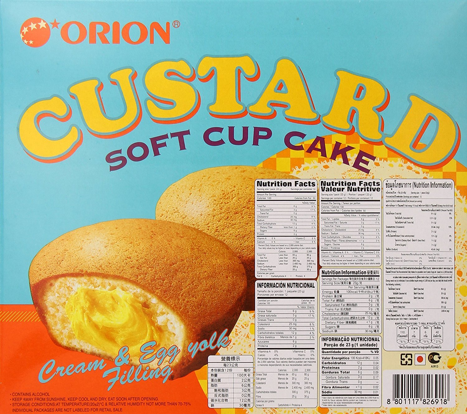 Orion Custard Filled Fruit Cake Soft Cupcake Dessert (12 Pieces) by Orion (Image #2)