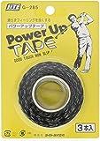 ライト(LITE) ゴルフチューンナップ用品 パワーアップテープ 黒/白  G285 黒/白