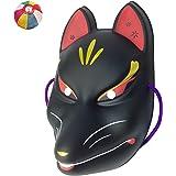 お面  黒狐(花模様) 1枚入り / お楽しみグッズ(紙風船)付きセット