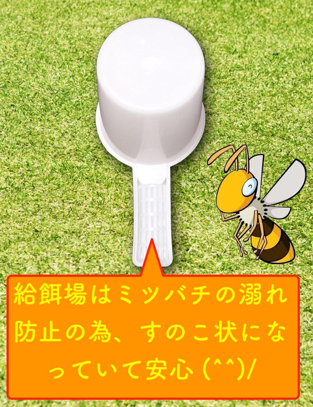 Design; Honey Bee Guard 12mm Open Centre Novel In