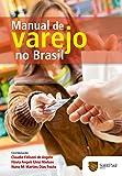 Manual de Varejo no Brasil 2012