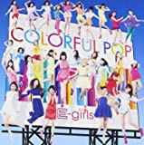 COLORFUL POP (ALBUM+DVD) (初回生産限定盤)